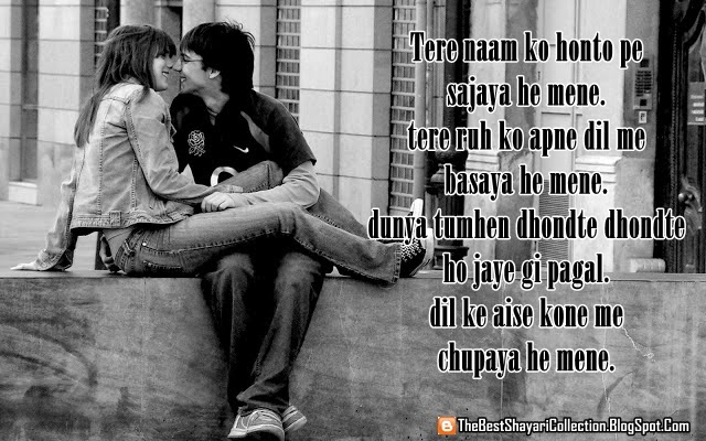 most romantic shayari for girlfriend hindi wallpapers.jpg