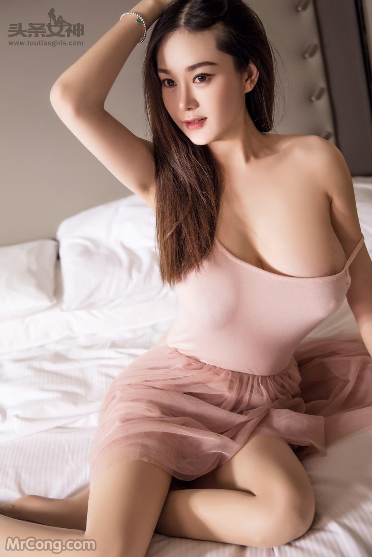 Image TouTiao-2017-05-08-Yi-Yang-MrCong.com-006 in post TouTiao 2017-05-08: Người mẫu Yi Yang (易阳) (30 ảnh)