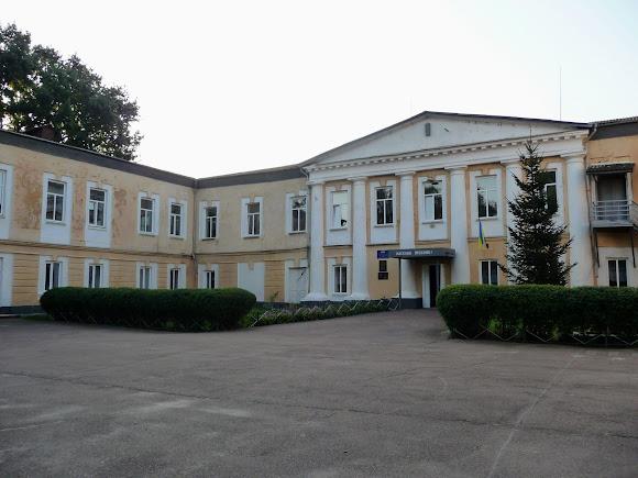 Нежин. Школа № 1 на ул. Гребёнки