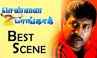 Chennai 2 Bangkok | Chaams | Jai Akash | Sony Charishta | Best Scene