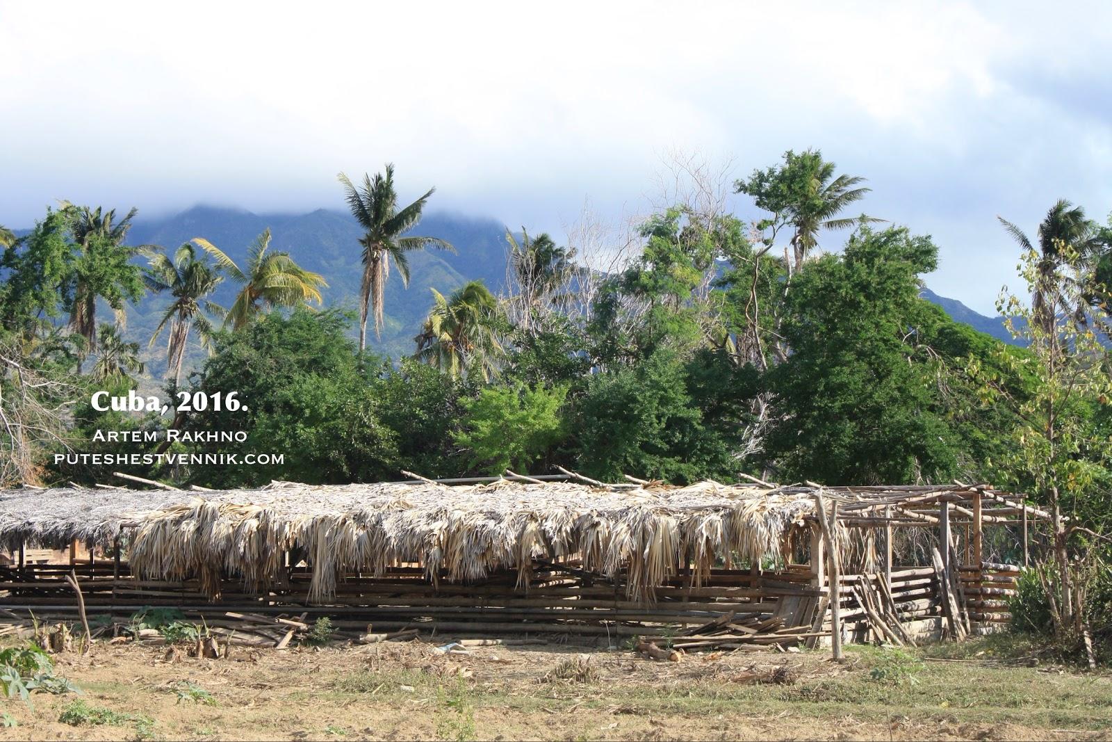 Загон для скота в кубинской деревне