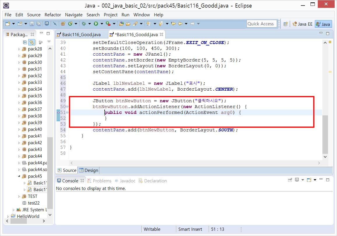 Blog java 065 windowbuilder for Windowbuilder