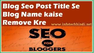 seo blog tips