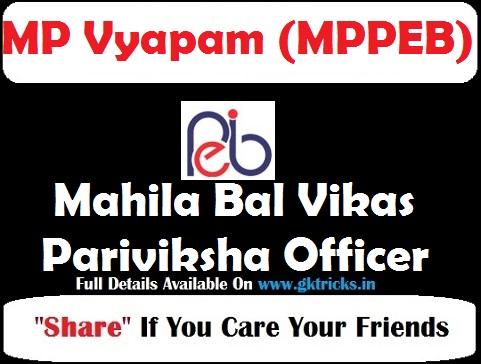 Mahila Bal Vikas Pariviksha Officer