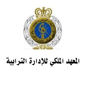 alwadifa_news_maroc_2018_emploi_public