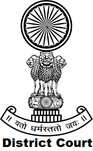 bangalore-district-court-recruitment-career-latest-court-jobs-sarkari-naukri-notification
