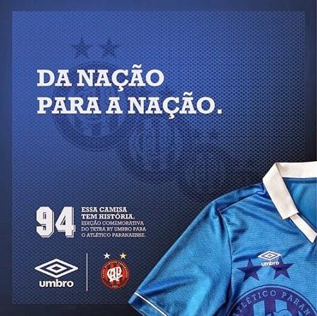 Compre camisas do Atlético Paranaense e de outros clubes e seleções de  futebol 6da49b4ae4ac7