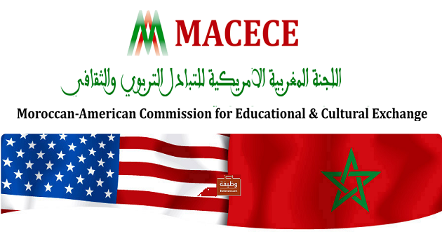 منحة للمغاربة لتدريس اللغة العربية بجامعة أمريكية