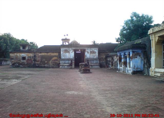 Uchira Vaneswarar Shiva Temple