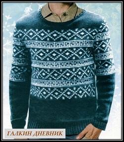 mujskoi pulover spicami s jakkardovim uzorom
