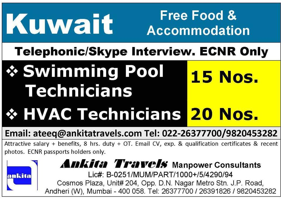 skype interview for Kuwait