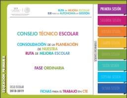 Primera sesión ordinaria Guía Consejo Técnico Escolar Primaria 2018-2019