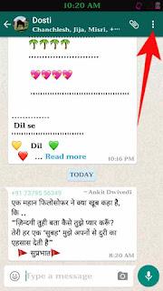 Whatsapp chat shortcut kese use kare 2
