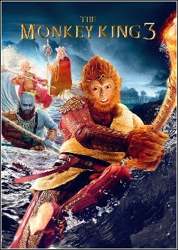 A Lenda do Rei Macaco 3: Reino das Mulheres Dublado