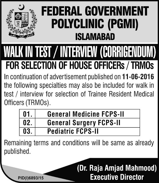 House Officer Jobs  & Trainee Resident Medical Officer Jobs in Islamabad