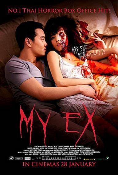 My Ex (2009) DVDRip Subtitle Indonesia