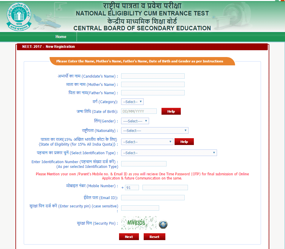 CBSE NEET 2018: Application Form, Exam Dates, Exam Pattern ...