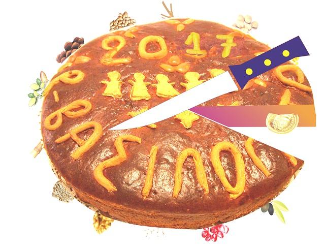 Η Ένωση Ποντίων Περάματος κόβει την Πρωτοχρονιάτικη Βασιλόπιτα της