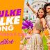 Khulke Dulke Lyrics | Gippy Grewal | Ranveer Singh