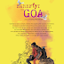 Barefoot to Goa - A Brief Character Analysis