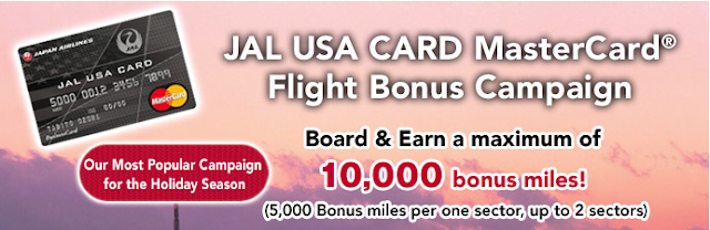 Earn up to 15,000 bonus miles when sign up for JAL USA CARD