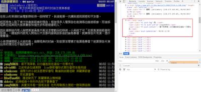 Coding人生: [Crawler] PTT Movie版 爬蟲擷取留言簡易範例