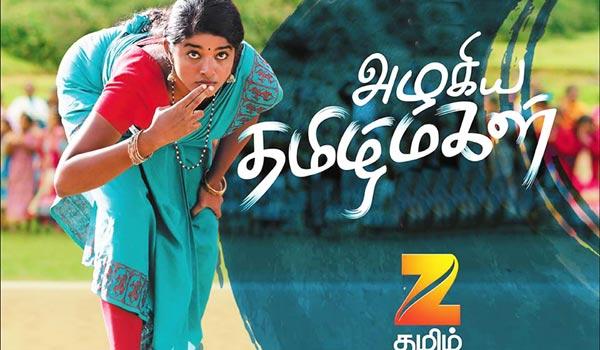 Azhagiya Tamil Magal 03-01-2018