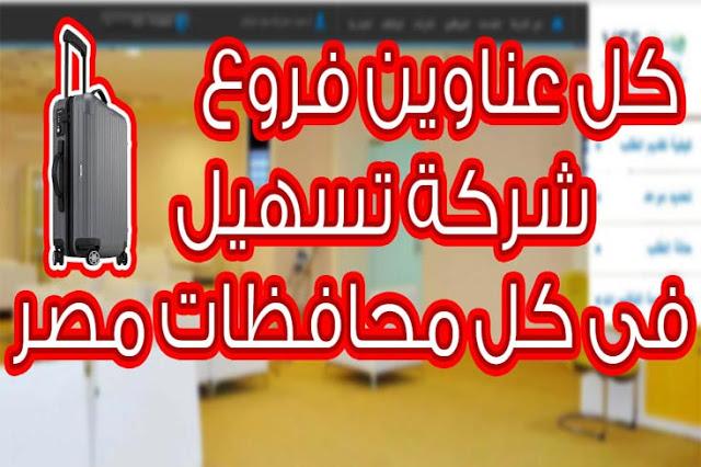 ad70cbd6b Mit3mr ميت غمر in Mit Ghamr, ميت غمر دقهلية - الموقع الرسمي لمدينة ...