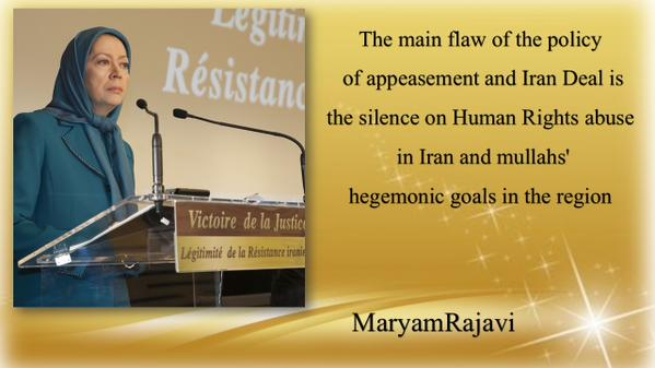 Message by Maryam Rajavi to the meeting at the US Congress-2015