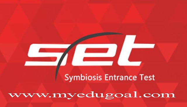 Dates announced Symbiosis Entrance Test (SET) 2016