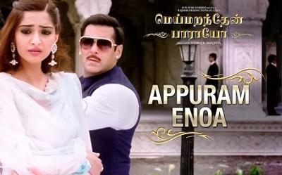 "Appuram Enoa Full Video Song || ""Meymarandhaen Paaraayoa"" || Salman Khan, Sonam Kapoor"