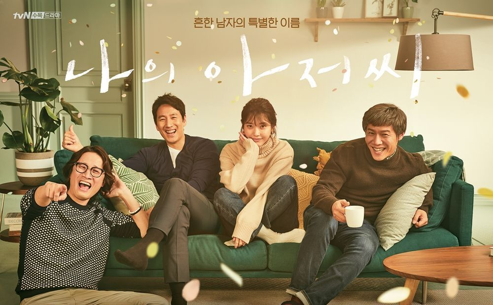 7 Drama Korea yang Pernah Dibintangi IU