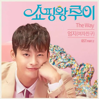 Umji (엄지) Of Gfriend – The Way