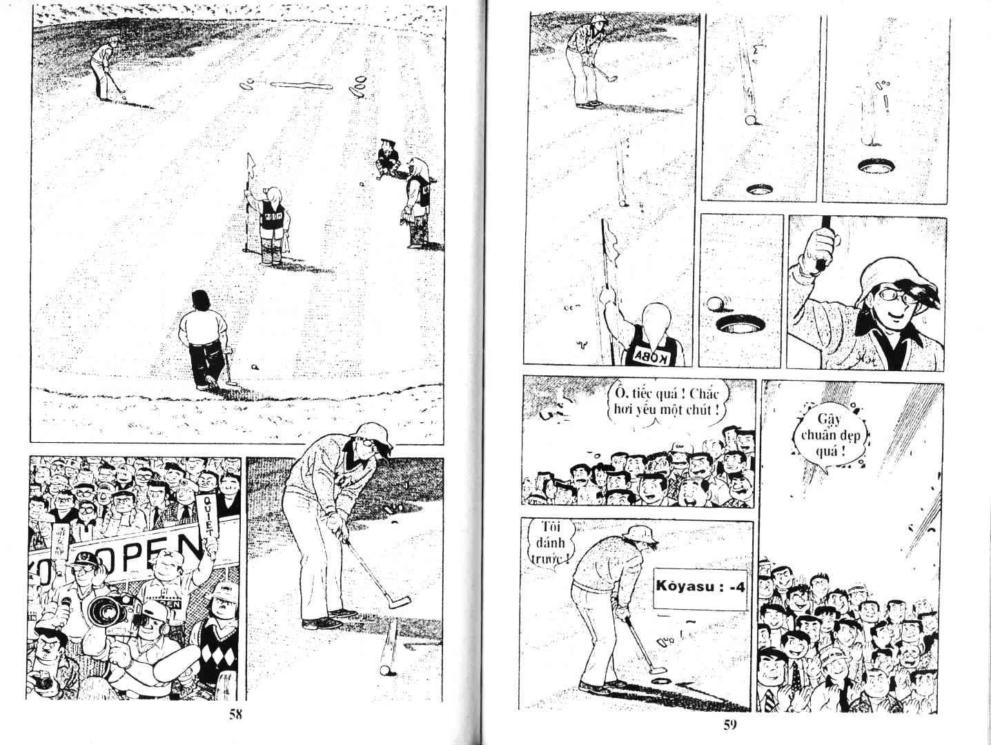 Ashita Tenki ni Naare chapter 43 trang 26