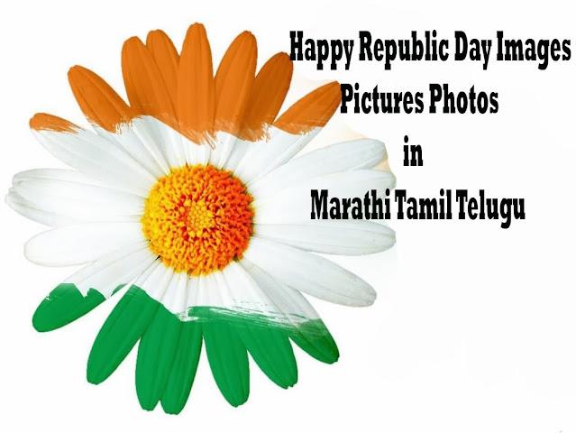 Happy Republic Day Images in Marathi Tamil Telugu 2021 - Photos & Pictures