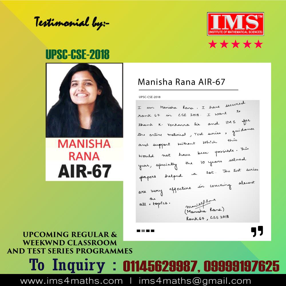UPSC-CSE-2018, Manisha Rana (AIR- 67) | Mathematics Optional Coaching
