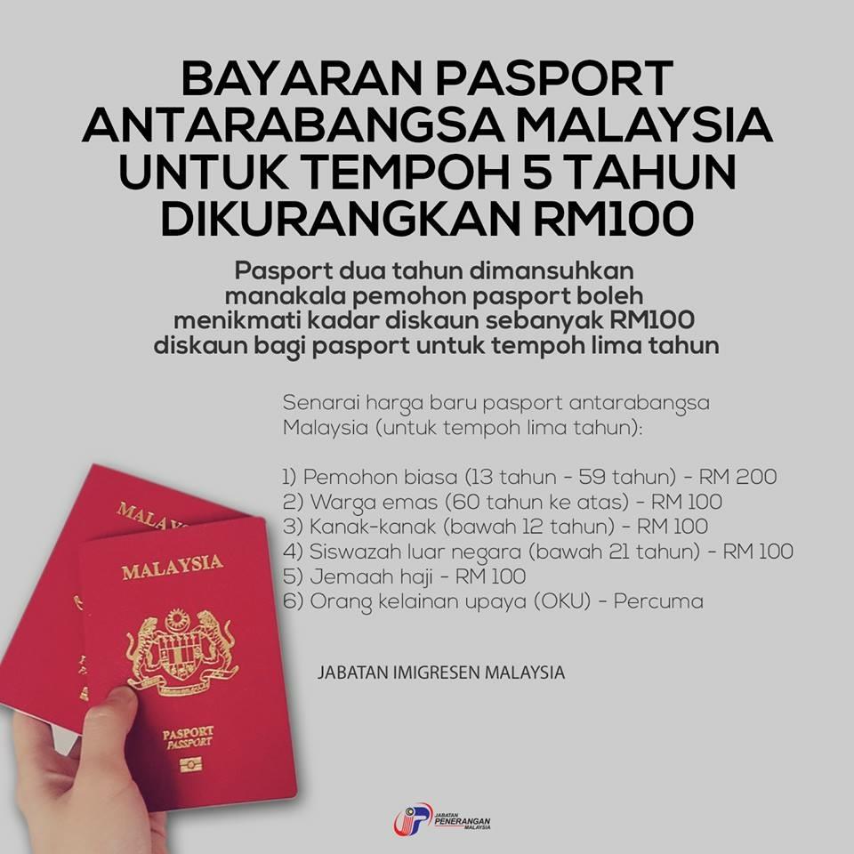 Cara Renew Passport 2018 Faraamusa Blogspot Com