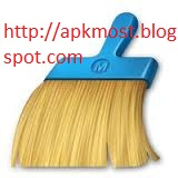 Clean Master (Cleaner) APK Latest Version V5.15.7 Free Download For Android