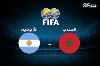 ماتش المغرب الارجنتين مباشر