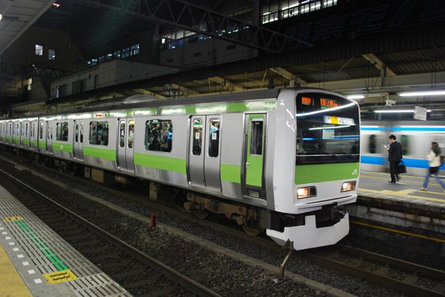 Yamanote Loop Train. Tokyo Consult. TokyoConsult.