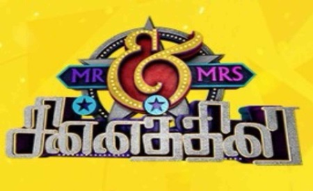 Mr And Mrs Chinnathirai 21-03-2020 Vijay TV Show