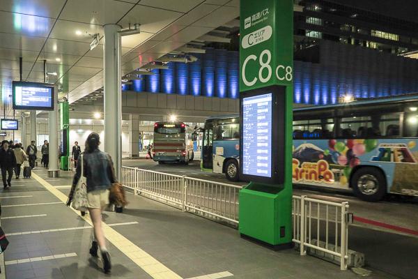 4th floor Shinjuku Expressway Bus Terminal, Busta Shinjuku, Tokyo