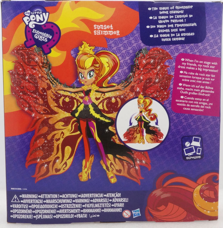 EqG Sunset Shimmer Time to Shine Backcard