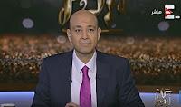 برنامج كل يوم 22/3/2017 عمرو أديب - الحادث الإرهابي بلندن