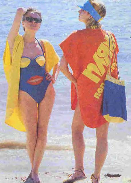 Пляжный комплект
