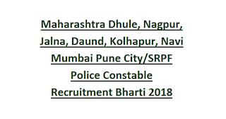Maharashtra Dhule, Nagpur, Jalna, Daund, Kolhapur, Navi Mumbai Pune City SRPF Police Constable Recruitment Bharti 2018 Govt Jobs