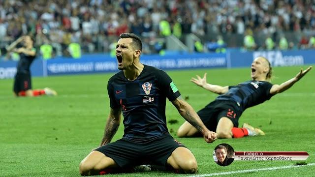 Κροατία:Τώρα αντίπαλοι τα τρεχαντήρια...