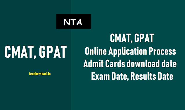 cmat,gpat 2019 online application process to begin from november 1,cmat, gpat 2019 exam date,cmat, gpat 2019 admit cards download,cmat, gpat 2019 results date