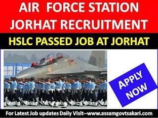 Air Force Station, Jorhat Recruitment 2019-Safai Wala