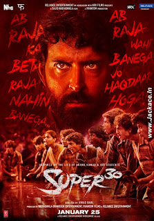 Super 30 First Look Poster 2